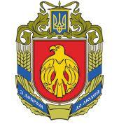 Кіровоградська обл