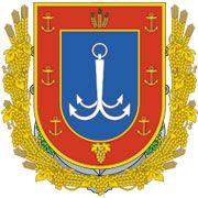 Одеська обл
